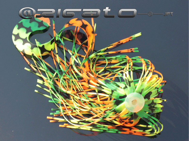jupe-silicone-firetiger-1.png